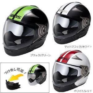 【WINS Modify ADVANCE GTストライプ (モディファイ・アドバンス)】インナーバイザー付き システムジェットヘルメット|t-joy