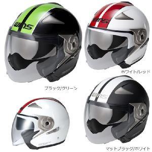 【WINS Modify JET GTストライプ(モディファイ・ジェット)】 街乗りもツーリングも快適。インナーバイザー付きジェットヘルメット|t-joy