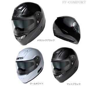 【WINS FF-COMFORT(エフ・エフ−コンフォート)】インナーバイザー付き フルフェイスヘルメット|t-joy
