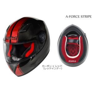 【WINS A-FORCE STRIPE】 超軽量カーボンヘルメット エーフォース ストライプ|t-joy
