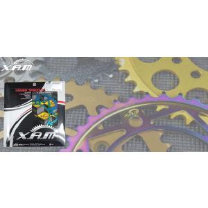 XAM(ザム スプロケット)  タフライトスチール  YZF-R25/NINJA250  B4406R  43T|t-joy