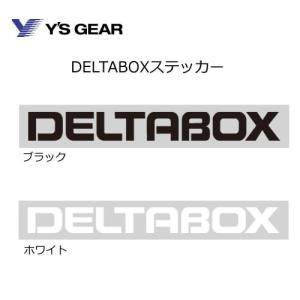 【送料¥510】YAMAHA(ワイズギア) DELTABOXステッカー 2枚入り ブラック(Q5KYSK001TB7)/ホワイト(Q5KYSK001TB8)|t-joy