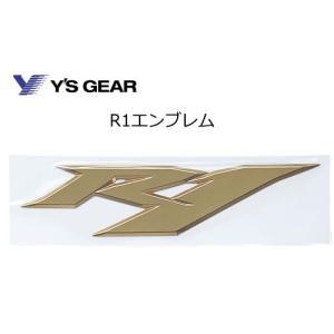 【送料¥510】YAMAHA(ワイズギア) R1エンブレム 2枚入り Q5KYSK001TB2|t-joy