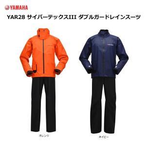防風性と耐久性を兼ね備え、着用感に優れたリップストップ素材を使用。袖と襟には伸縮・防水性に優れたネオ...