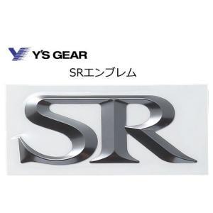 【送料¥510】YAMAHA(ワイズギア) SRエンブレム 2枚入り Q5KYSK001TB1|t-joy