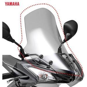 YAMAHA(ワイズギア) シグナスX(B8S1)'19〜 用アクセサリー ウインドシールド Q5KYSK119R02|t-joy