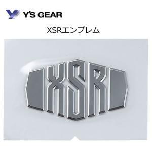 【送料¥510】YAMAHA(ワイズギア) XSRエンブレム 2枚入り Q5KYSK001TA6|t-joy