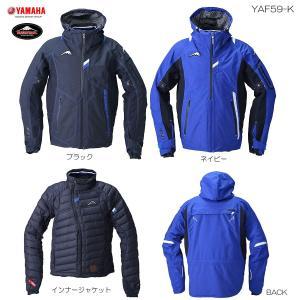 YAMAHA(ワイズギア)×クシタニ コラボモデル YAF59-K Motoウインターウィルジャケット t-joy