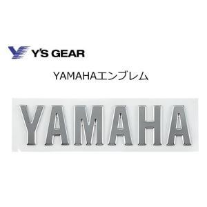 【送料¥510】YAMAHA(ワイズギア) YAMAHAエンブレム 2枚入り Q5KYSK001TB3|t-joy