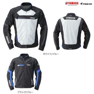 【2019年 春夏 数量限定モデル】YAMAHA(ワイズギア)×RSタイチ クロスオーバーメッシュジャケット YAS48-R t-joy