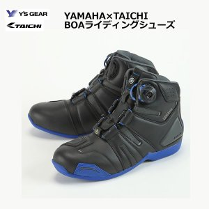 YAMAHA×TAICHI(ヤマハ×タイチ) BOAライディングシューズ t-joy
