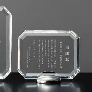 表彰楯イージーオーダー・オプティカルガラス・ジュエル Jewel AK-1503C (160×120mm)送料無料