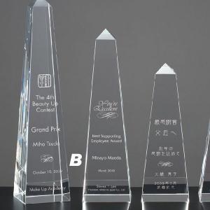 表彰楯イージーオーダー・オプティカルガラス・オベリスク Obelisk AK-1510C (200×70mm)送料無料