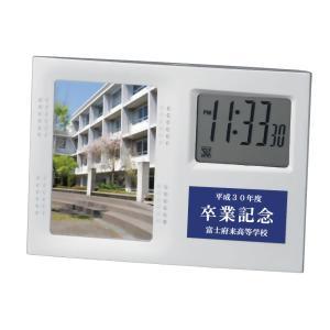 フォトクロックポライト SG-603 卒業記念品・卒団記念品 t-kisho