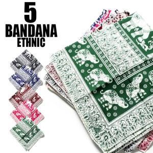 おしゃれなバンダナ♪ 使う用途は人それぞれ、魅力的な商品です!!!!  サイズ 縦:約52cm 横:...