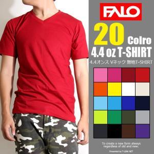 無地T メンズ 半袖Tシャツ 夏 インナー カラー 20色 ...