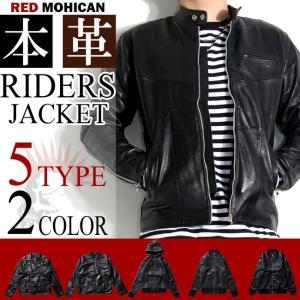 ライダースジャケット メンズ 革ジャン 本革 レザージャケット 4タイプ 2カラー ライトアウター...