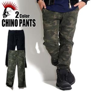 チノパンツ メンズ  ゆったり 夏 白パンツ スリムパンツ 大きいサイズ ズボン  6カラー ストリ...