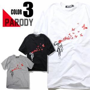 パロディtシャツ メンズ 面白いTシャツ 笑えるTシャツ   ITEM CONCEPT 毎日が楽しく...