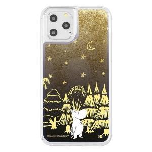 iPhone11Pro ケース ムーミン ラメ グリッターケース / ムーミン アイフォン11pro カバー キラキラ グリッター 父の日|t-mall-tfn