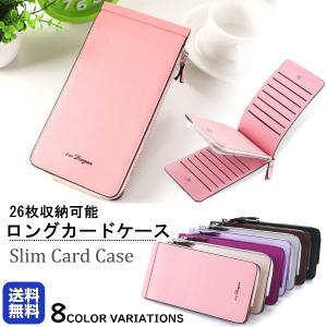 スタイリッシュなデザインの薄型カードケースタイプのロングウォレット。  片側13枚×2面の計26枚の...