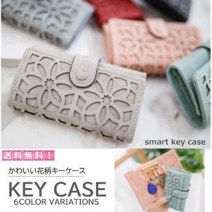 キーケース レディース おしゃれ カードケース 財布 かわいい ボタン    可愛いい花柄デザインの...