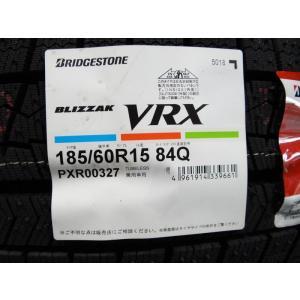 185/60R15 BLIZZAK VRX ブリザック 185/60-15 185 60 15