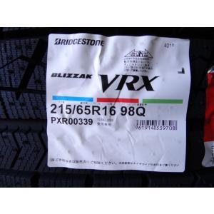 19年製 215/65R16 BLIZZAK VRX ブリザック 215/65-16 215 65 ...