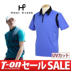 【30%OFFセール】ポロシャツ 半袖 メンズ ヒールクリーク Heal Creek 2017 秋冬 ゴルフウェア|t-on