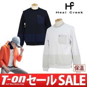 【30%OFFセール】ブルゾン メンズ ヒールクリーク Heal Creek 2017 秋冬 ゴルフウェア|t-on