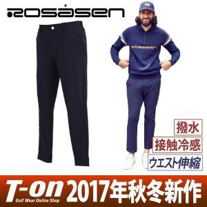 2017 秋冬 ロサーセン Rosasen ジョガーパンツ ゴルフウェア メンズ|t-on