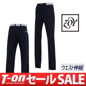【30%OFFセール】ロングパンツ メンズ ゾーイ ZOY 2017 秋冬 ゴルフウェア t-on