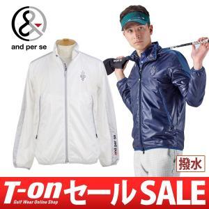 【30%OFFセール】ウィンドブレーカー and per se メンズ アンパスィ 2017 秋冬 新作 ゴルフウェア|t-on