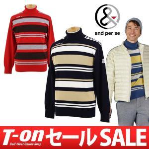 【30%OFFセール】セーター メンズ アンパスィ and per se 2017 秋冬 ゴルフウェア|t-on