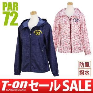 【30%OFFセール】PAR72 日本正規品 ブルゾン ウィンドブレーカー 撥水 防風 レディース t-on