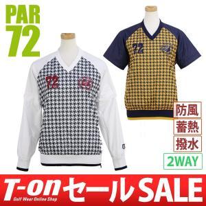 【30%OFFセール】PAR72 パー72 日本正規品 ブルゾン スニードジャック プルオーバー式 Vネック ゴルフウェア t-on