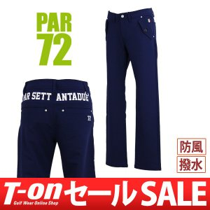 【30%OFFセール】PAR72 パー72 日本正規品 パンツ ロングパンツ 撥水 防風 ストレッチ ストレートパンツ レディース ゴルフウェア t-on