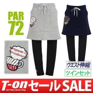 【30%OFFセール】PAR72 パー72 スカート&レギンス スウェットスカート&10分丈レギンス ゴルフウェア t-on