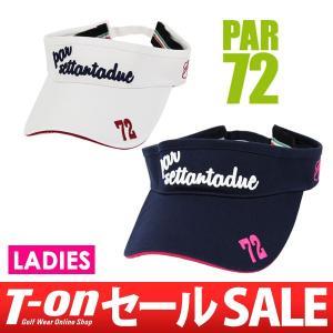 【30%OFFセール】PAR72 パー72 日本正規品 サンバイザー 立体ロゴ刺繍 レディース ゴルフ t-on