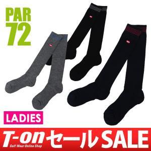 【30%OFFセール】PAR72 パー72 日本正規品 ハイソックス レディース ゴルフ t-on