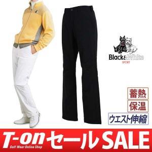 【30%OFFセール】パンツ メンズ ブラック&ホワイト Black&White 2017 秋冬 ゴルフウェア|t-on