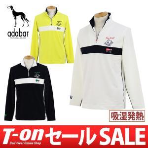 【30%OFFセール】ハイネックシャツ メンズ アダバット ...