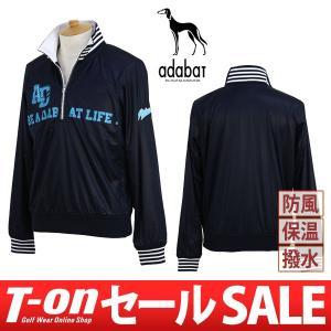 【20%OFFセール】ブルゾン メンズ アダバット adabat 2017 秋冬 ゴルフウェア|t-on