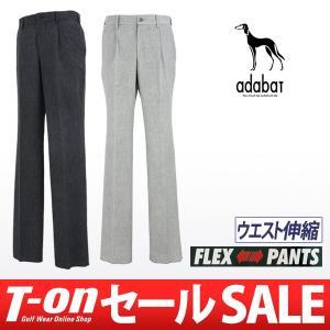 【50%OFFセール】アダバット adabat ロングパンツ ゴルフウェア メンズ|t-on