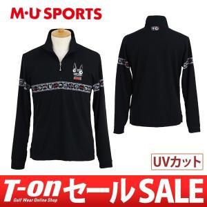 【30%OFFセール】2017 秋冬 MUスポーツ MU SPORTS 長袖ハーフジップシャツ ゴルフウェア メンズ t-on