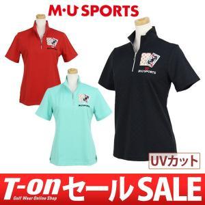 半袖ハイネックシャツ レディース MUスポーツ MU SPORTS 2017 秋冬 ゴルフウェア t-on