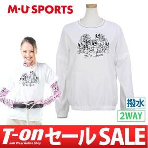 スポーツウェア 通販のベルメゾンネット