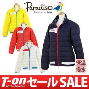 ブルゾン レディース パラディーゾ PARADISO 2017 秋冬 ゴルフウェア|t-on