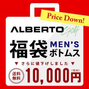 アルベルト ゴルフ 日本正規品 ALBERTO メンズ福袋 Happy Box 総額4万9千円以上封入!! シーズンMIX福袋 数量限定 ゴルフウェア メンズ|t-on