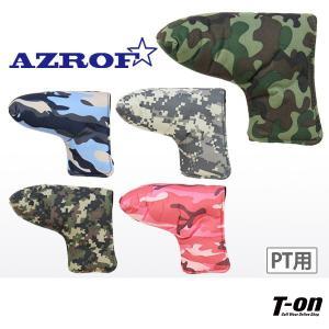 アズロフ AZROF パターカバー|t-on